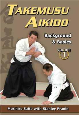 takemusu-aikido-vol1